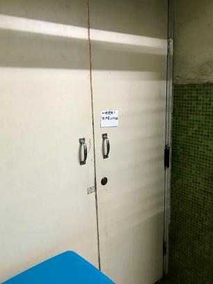 These doors...